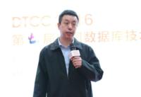 爱可生王伟:弹性云数据库技术解析