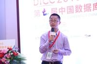 张粤磊:数据处理的那些事儿