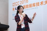 DTCC2016:可视化推动大数据亲民化