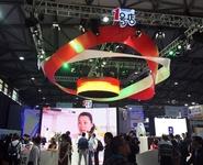 1号店CES Asia参展 演绎未来智慧生活