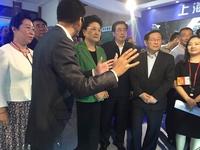 刘延东参观北京科技周与