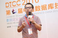 DTCC 2016:看美丽说数据库架构变迁之路