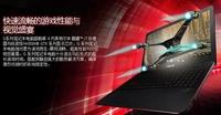 直降1300 华硕玩家国度G58VW仅售7888元