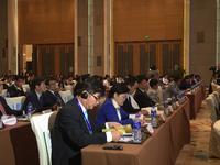 酷派参与中韩产业技术合作MOU签约活动