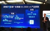 英特尔至强E5-2600 v4助力百度开放云