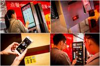 英特尔技术支持麦当劳未来智慧概念餐厅