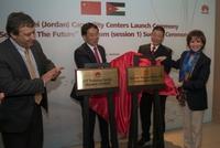 华为ICT人才培训中心落户约旦首都安曼