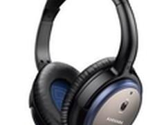 创新发布Creative Aurvana ANC降噪耳机