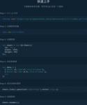 支付宝工具开放:可视化数据分析系统G2