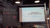 启明星辰获2015中国区防火墙市场第一