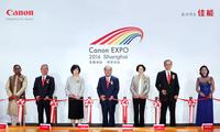 影像嘉年华 上海佳能博览会看点多多