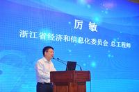 安全发展双驱动 新华三助浙江网络建设