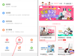 广东电信与咕咚达成跑步换流量战略合作
