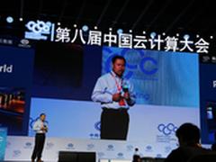 华云数据郑军:对未来云服务的三个预判