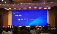 千人论道 首届扬州互联网大会在扬召开