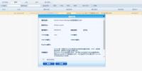 启明星辰天镜漏扫现已支持对Docker检测