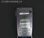 贝尔电子狗gx999怎么样,使用感受