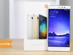 支援台灣4G全頻 紅米Note3將推特製版