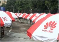 华为率先完成IMT-2020 5G无线技术测试