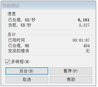 高速普及中 金士顿DDR4笔记本内存评测
