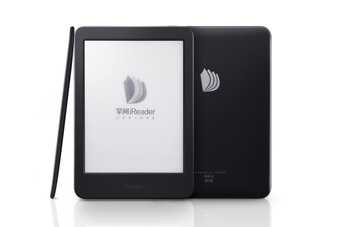 售价999元 掌阅发布iReader Plus电纸书