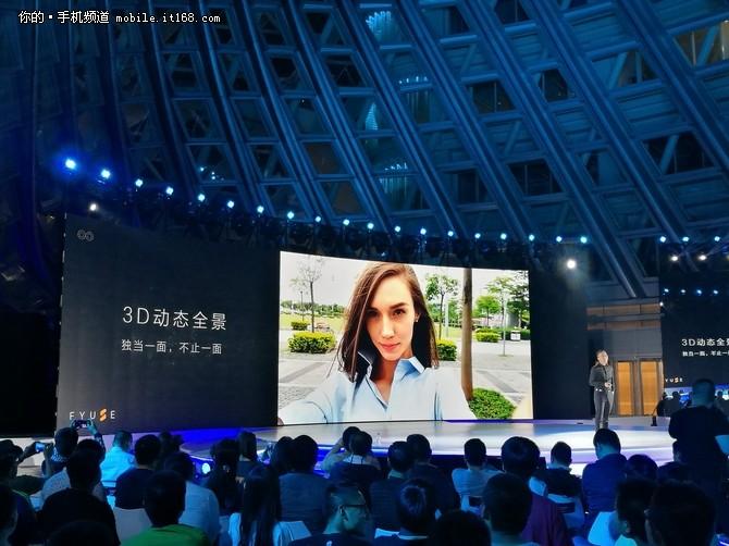 2K屏+双摄像头 荣耀新旗舰V8正式发布