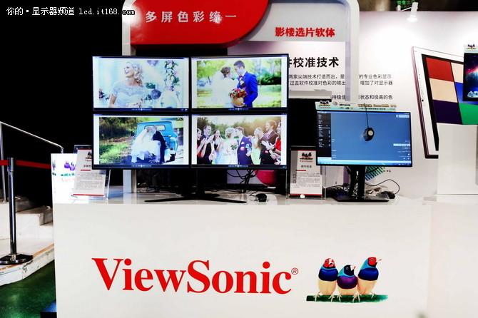 电竞+轻薄+专业 优派显示器新品发布