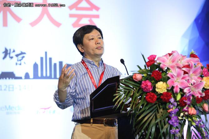 孟小峰:大数据管理系统的发展与机遇