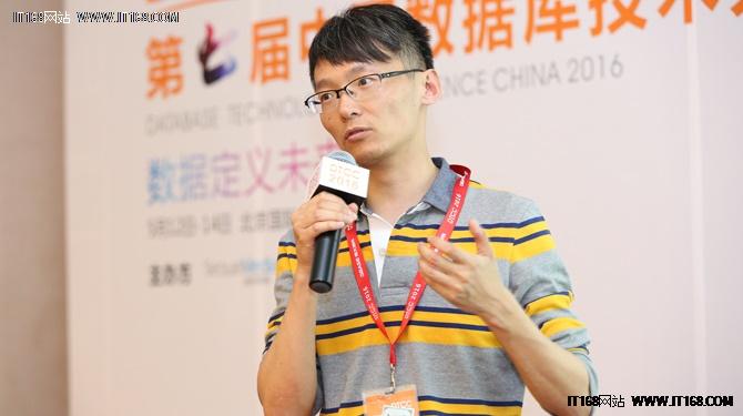 邱似峰:网易视频云如何实现应用加速