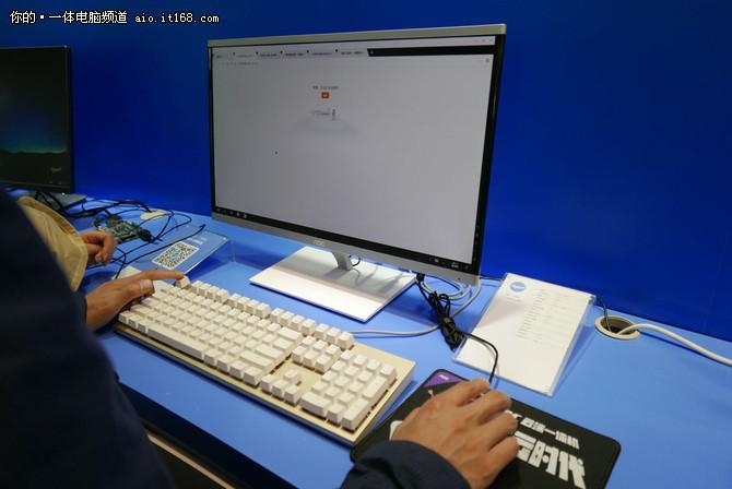 技德科技参展CES Asia 推新概念一体机