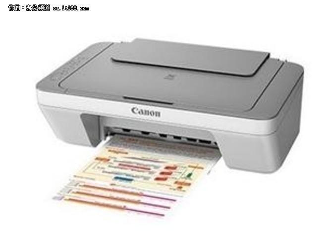 标配两支满装墨盒 佳能MG2400现售314元