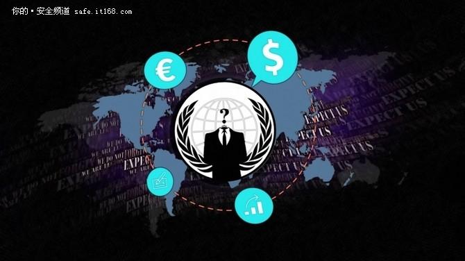 匿名者开始行动:至少关闭4家银行网站