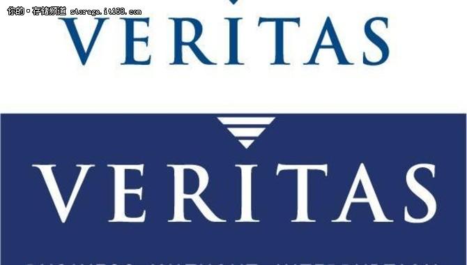 Veritas发布数据冰山报告,揭露数据真相