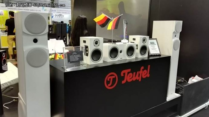 Teufel专注音质 德国制造进军中国市场