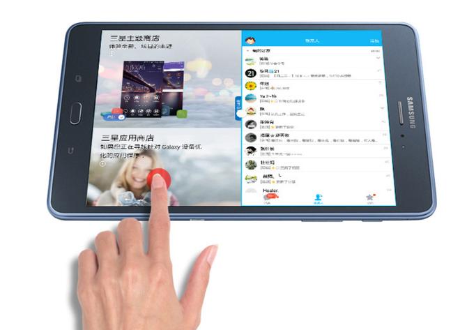 三星Galaxy Tab A 通话平板