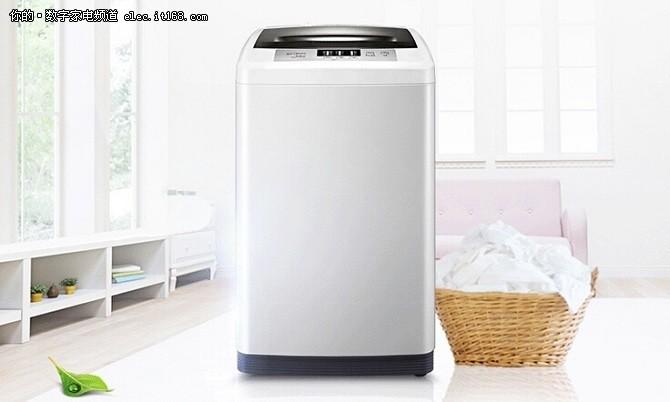 517特惠 海信6公斤全自动洗衣机现售699