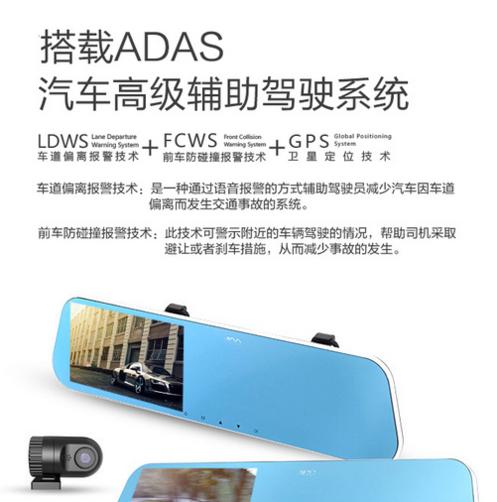 jado捷渡d610s-gd测速行车记录仪怎么样
