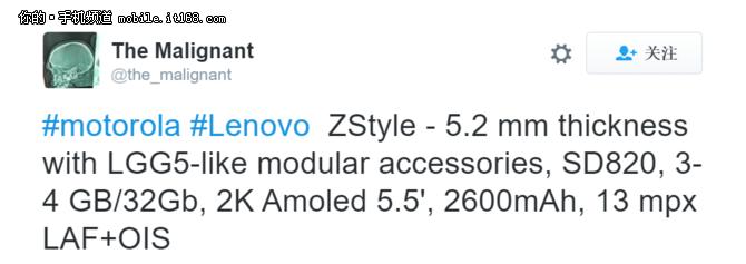 5.2mm超薄机身 Moto Z系列规格全面曝光