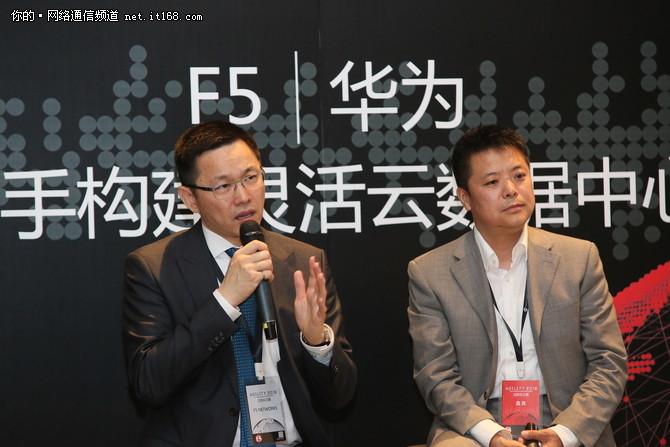 F5华为携手:始于标准,成就未来