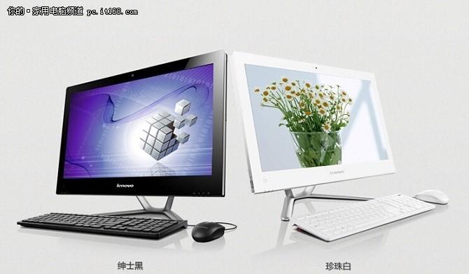 简约时尚 联想19.5英寸一体电脑售3599