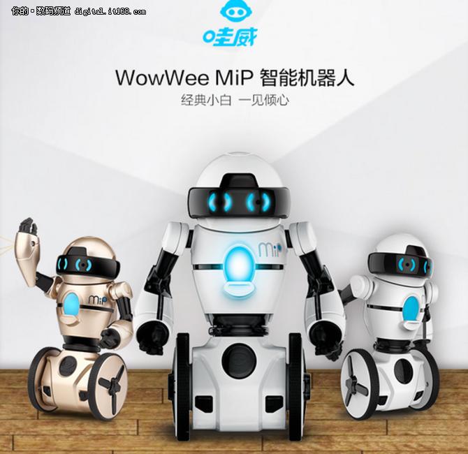 嘎哇美国十次_美国wowwee哇威mip智能机器人怎么样