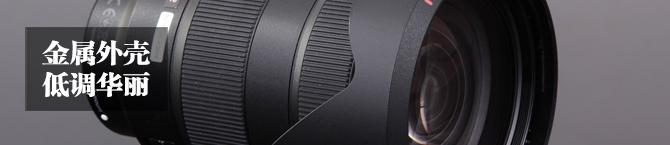 低调华丽高画质 索尼FE 24-70mm GM开箱