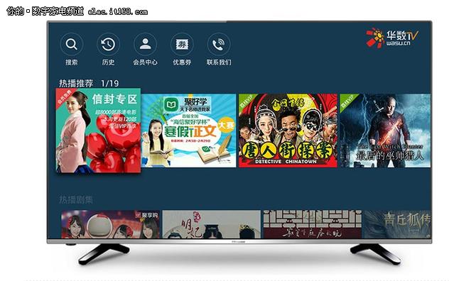 热销到断货 55英寸高性价比4K电视推荐