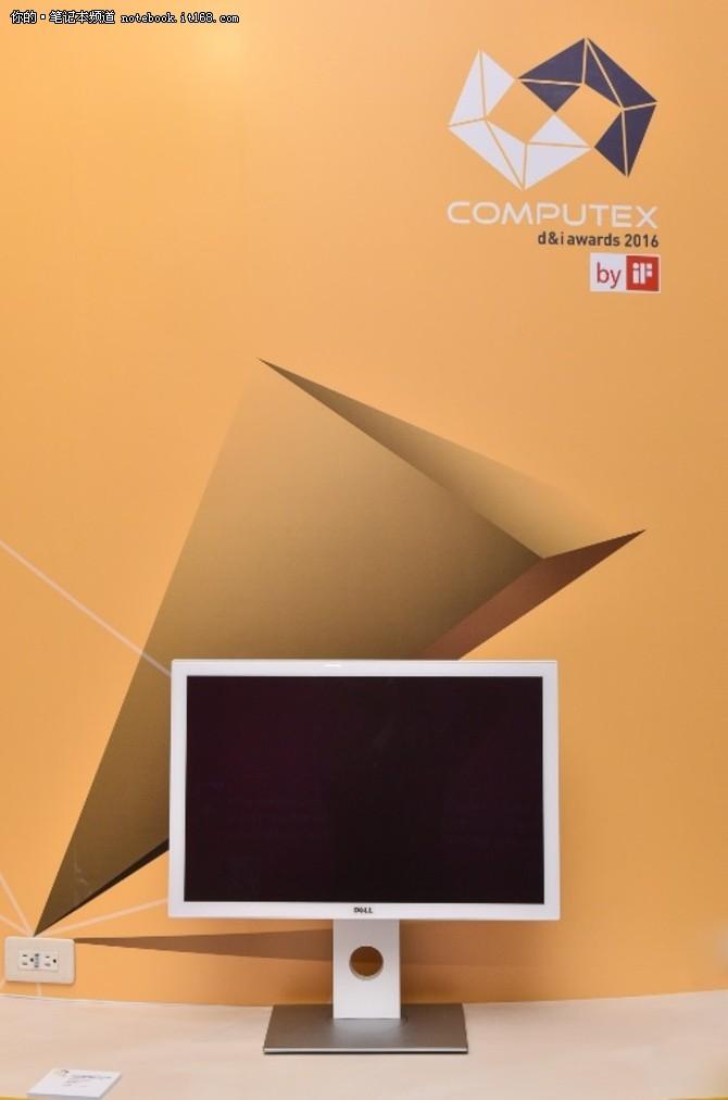 戴尔囊获多项COMPUTEX创新设计奖殊荣
