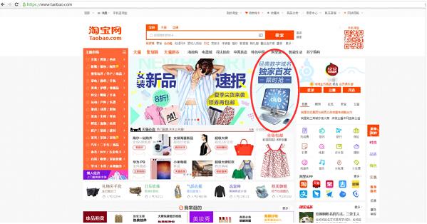 慧谷企业网站源码_企业flash网站源码 (https://www.oilcn.net.cn/) 网站运营 第2张