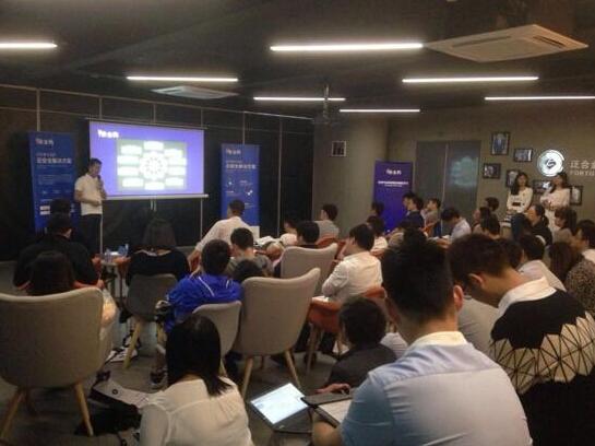 安全狗互联网金融安全上海沙龙成功举行