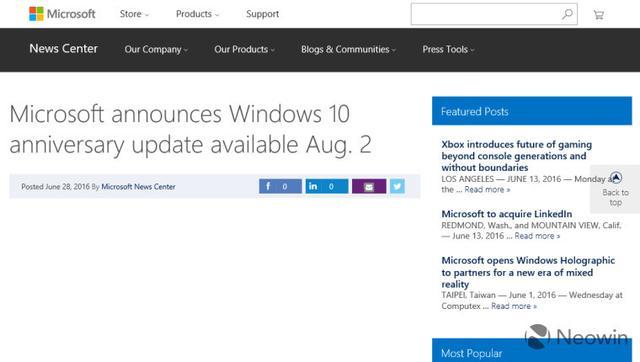 微软或将于8月2日推出Win 10周年更新
