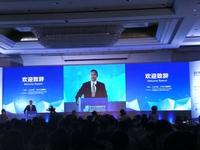 天地互连刘东致辞:未来网络有无穷潜力