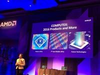 全新第七代AMD A系列移动处理器更高效