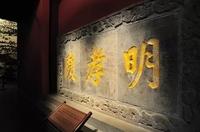 南京5A景区选飞鱼星为游客提供优质WiFi